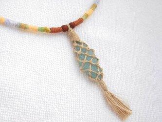 シーグラスヘンプ編みネックレス(53センチ)の画像