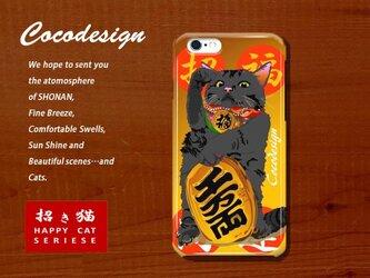 開運招き猫 iPhoneケース  003 招き猫 黒猫 右手招福・魔除けの画像