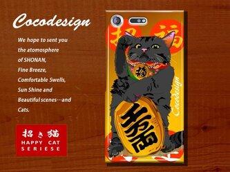開運招き猫 スマホケースワイドサイズ  003 招き猫 黒猫 右手招福・魔除けの画像