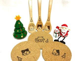 クリスマス 限定 クリスマス会の景品にいかがですか? 名前おいれできますよ おしゃまなニャンコず♡ スプーンコースターセットの画像