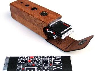 木と革で作った 板ガム 専用木製ケースの画像