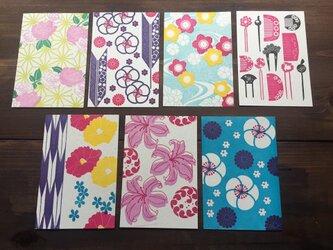 レトロデザイン ポストカード7枚セットの画像
