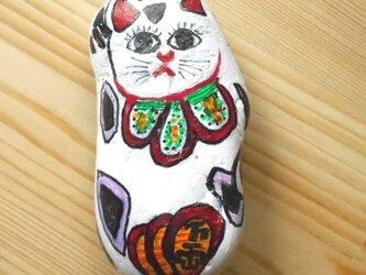 【招き猫石】福来たる大きな目の小判白猫 黒石シリーズ大 ストーンペイントまねきねこの画像