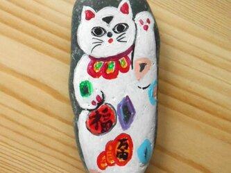 【招き猫石】福来たる福と小判の白猫 黒石シリーズ大 ストーンペイントまねきねこの画像