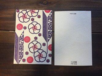 レトロ手刷りポストカード  レトロ梅と矢絣柄の画像