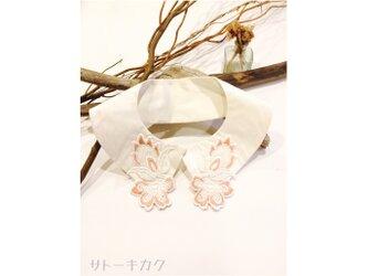 つけ襟☆(ピンクベージュ)シルクシャンタン×刺繍レースの画像