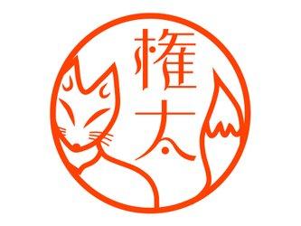 工房HANZOUデザイン とっても可愛いネーム印 きつねさん なまえハンコ 浸透印タイプの画像
