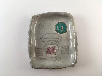 かるた豆皿-ほんよみ-の画像