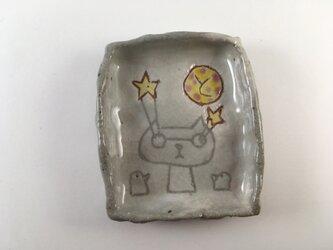 かるた豆皿-とんだめがね-の画像