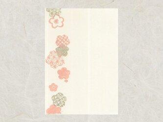 【手摺り木版画はがき】 模様遊び 梅(耳付き和紙使用)の画像