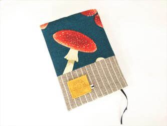 ブックカバー 文庫本サイズ ~キノコ柄~の画像