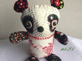 あやかりパンダ(パティー人形81号)の画像