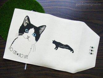 猫イラスト帆布ブックカバー【文庫サイズ】の画像