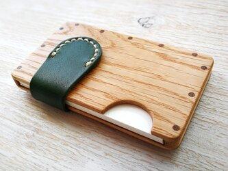a card case ホワイトオーク×グリーン 木と革の名刺入れの画像