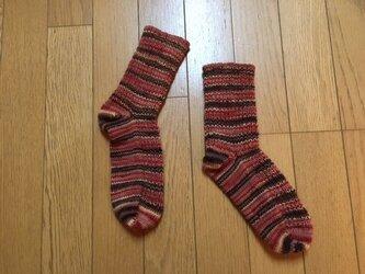 手編み靴下(ブラウン・レッド)の画像