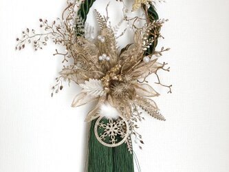 Tassel wreath Dahliaの画像
