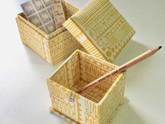北欧柄のステーショナリーBOXセットの画像