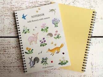 リングノート「野の花といきもの」の画像