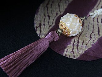 帯飾り*久寿玉(真珠色)の画像