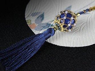 帯飾り*久寿玉(瑠璃色)の画像