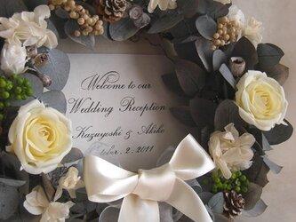 ウェディング ウェルカムボード リース(グリーンユーカリ)結婚式 ナチュラルウェディング/ 受注製作の画像