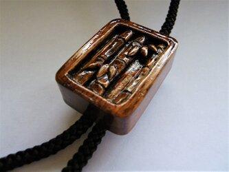 木彫り ループタイ《笹竹》の画像