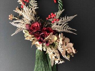 Tassel wreath Greenの画像