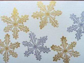 ポストカード(2枚) 雪の結晶の画像