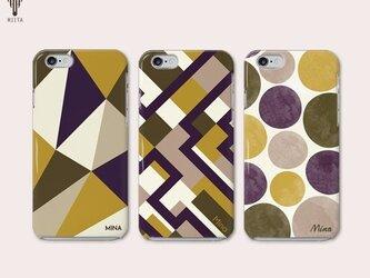 【文字入れ♪送料無料】三角/幾何学/ドット ディープな紫×マスタード×カーキの画像
