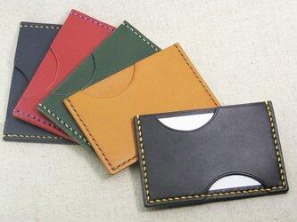 (受注生産)カードケース・パスケース【革・糸色選択可】の画像