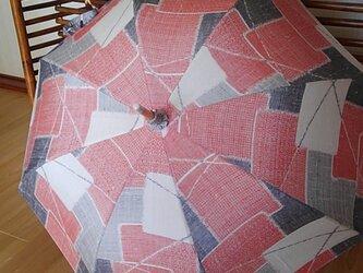 日傘 モザイク柄の画像