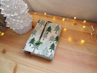 森のブックカバー2 みどりの画像