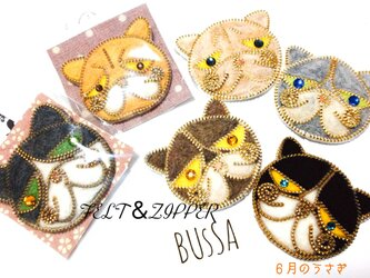 FELT&ZIPPER 猫ブローチ~BUSsA~の画像