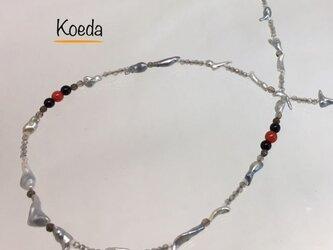Koeda(小枝)の画像