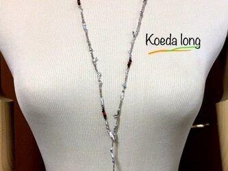 Koeda long(小枝ロング)の画像