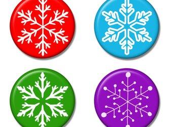 「雪の結晶」缶バッジ 4個セット Aの画像