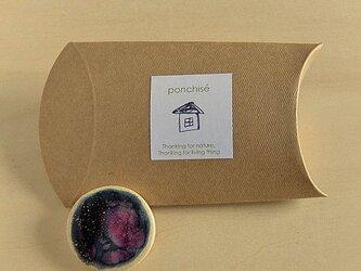 星空の陶器ブローチの画像