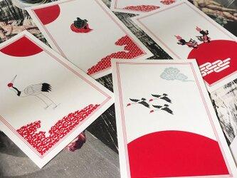 吉祥ポストカードセット/つる・かめ・いぬ・鳳凰・雁5枚入りの画像