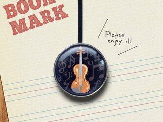 「バイオリン柄のクリップ型ブックマーク」No.230の画像