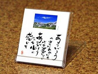 日めくりカレンダー (風景写真編)の画像