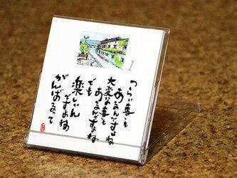 日めくりカレンダー (水彩画編)の画像