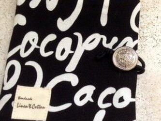 オトナかわいいサニタリーケース 白黒モノトーン の画像