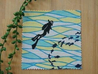 手染め額絵 ダイバーと魚群の画像