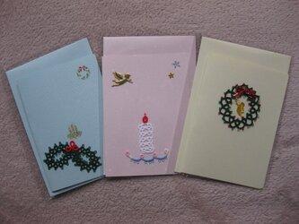 タティングレースのクリスマスカードの画像