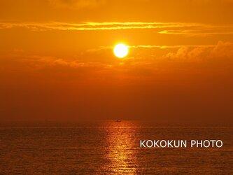 太陽のある風景「ポストカード5枚セット」の画像