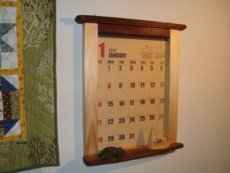 無垢の木 カレンダーホルダーの画像
