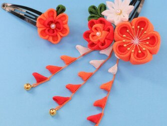七五三♡ 《受注制作》 ぽてっと可愛いミニブーケの髪飾り♡ オレンジグラデーション かんざし つまみ細工の画像