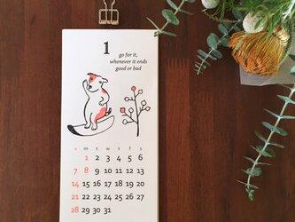 2018年 毎月つぶやく動物カレンダーの画像