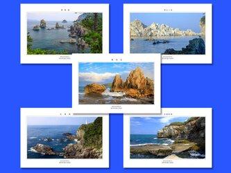 「海岸」ポストカード5枚組の画像