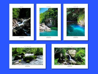 「渓流」ポストカード5枚組の画像